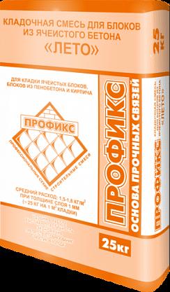 Бетонная смесь леруа мерлен в кубе цементного раствора цемента
